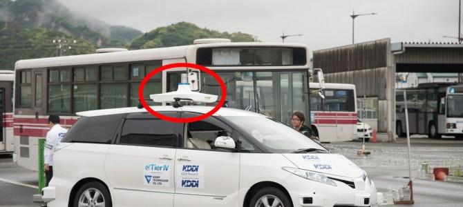 【企業・自動運転・インプレ】実用化が待たれる「自動運転車」のレベル4実験に乗車!