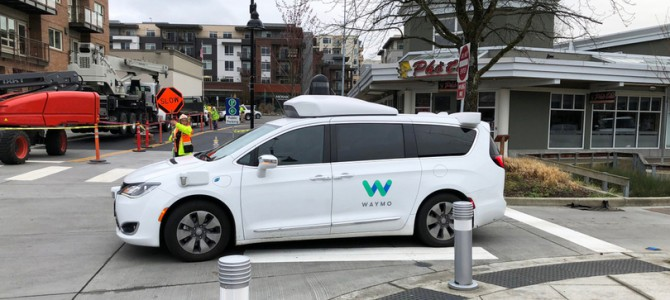 【話題・自動運転】ネットで注文、自動運転車で受け取れば割引。Waymoとウォルマートによる新たなサービス