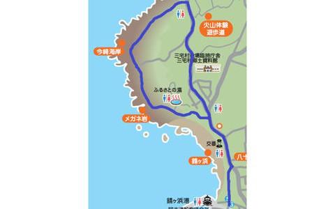 【告知・自動運転】自動運転バスに乗れる。東京都が観光活用に向けた三宅島での実証実験 参加者募集