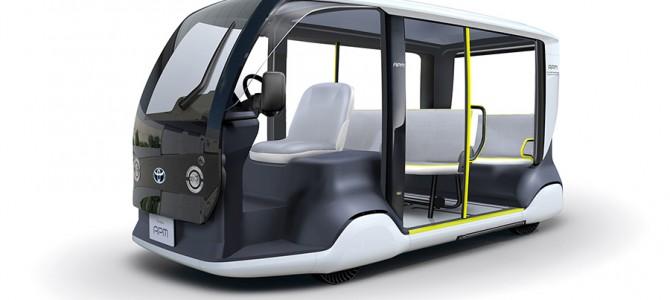 【話題・自動運転】トヨタのカート型EV「APM」とは?五輪のラストワンマイルに貢献