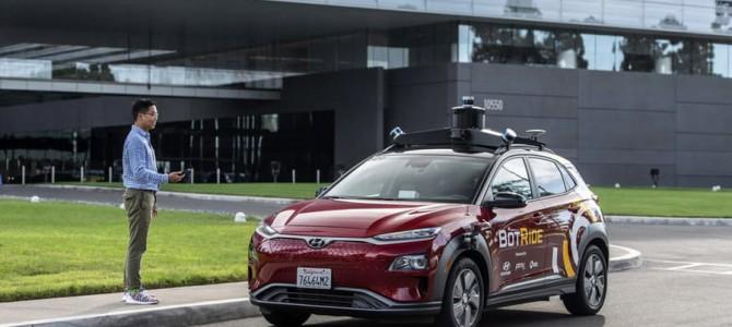 【自動運転・海外】現代自動車、米国で自動運転ライドシェアを実験