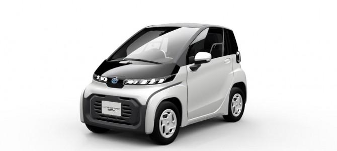 """【提言・超小型EV】2020年、トヨタが2人乗りモデル販売! 法改正が進む中「超小型EV」が""""それでも""""普及しないワケ"""