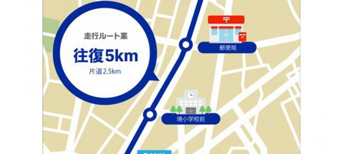 【話題・地方自治・自動運転】自動運転バスが茨城県の公道で4月から実用化へ。運賃は無料!