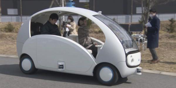 【話題・自動運転】自動運転車のトラブルに対応実験、全国初公開 愛知・長久手市