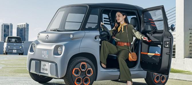 【話題・新製品】シトロエンの小型2シーターEV『アミ』、オンライン販売開始へ…5月11日からフランスで