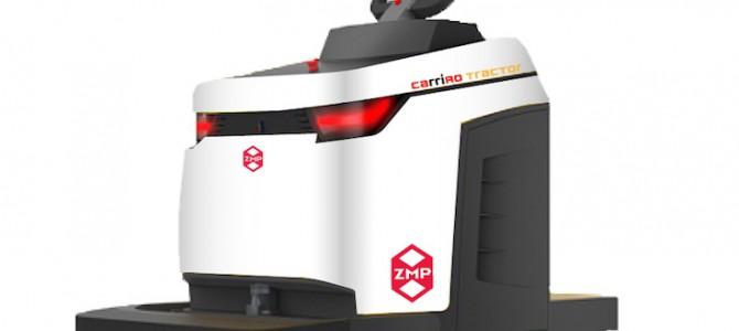 【新製品・自動運転】ZMPが倉庫内外でパレット搬送など向け自動運転のけん引車「キャリロ トラクター 2.5t」を発表