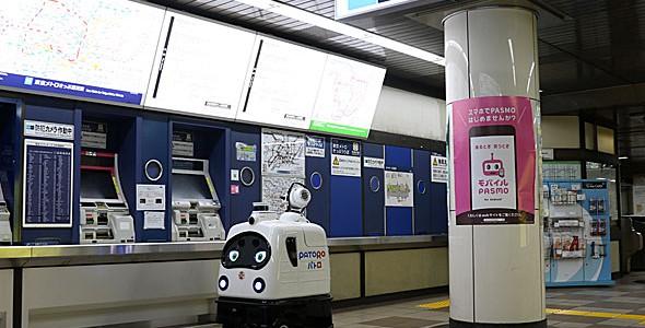 【話題・自動運転】東京メトロが「消毒ロボット」を導入、さてどうなる?