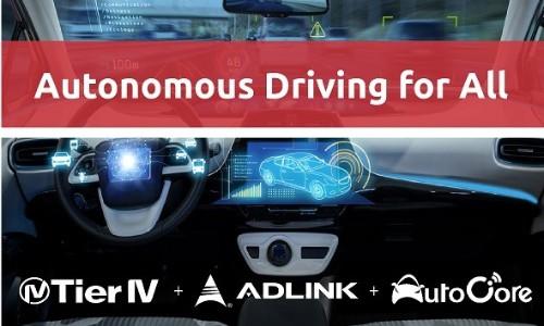 【話題・自動運転】「すべての人のための自動運転」で、ADLINKとティアフォーがAutoCore.aiと提携