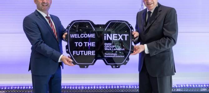 【話題・自動運転】BMWの新型EV『iNEXT』、次世代キドニーグリルに自動運転システム組み込む