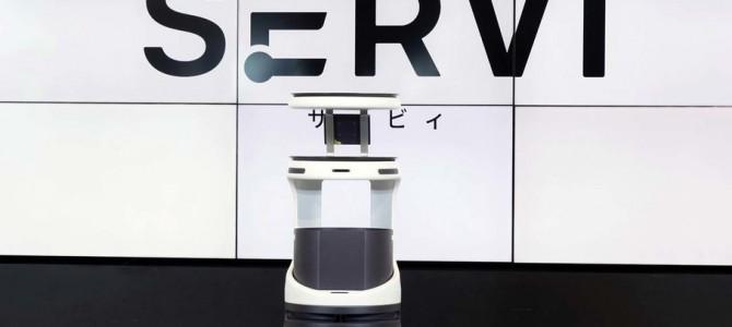 【話題・自動運転】自動運転の配膳ロボット『Servi』 ソフトバンクロボティクスが2021年から販売開始