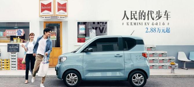 【話題・海外】中国の「44万円EV」が農村市場で快走する背景