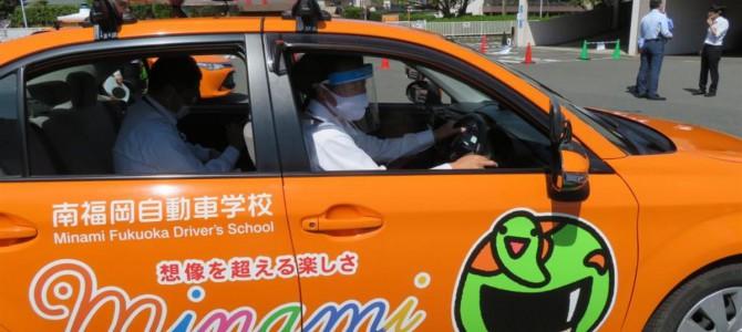 【話題・自動運転】教習所指導員はAI 南福岡自動車学校で試乗会 自動運転技術応用、来春にも導入