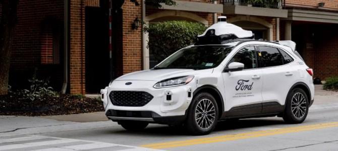 【話題・自動運転】フォードが第四世代の自動運転車を公開 米国内で試験導入進める
