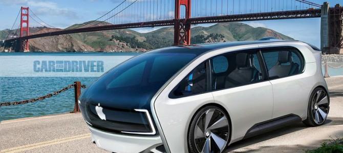 【話題】アップルによる初の「自動運転・電気自動車(EV)」 2024年についに実現か?