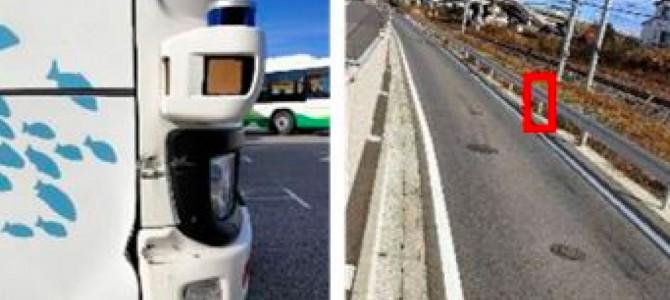 【話題・自動運転】自動運転バスの接触事案、位置推定機器の再起動漏れが要因