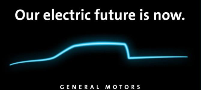 【話題・企業】GMが2035年までの全新車ゼロエミッション化、2040年までのカーボンニュートラル達成を発表