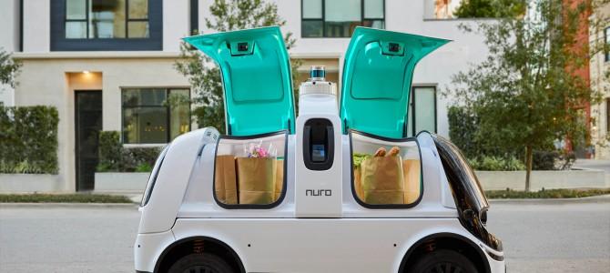 【話題・自動運転】新しい配送を実現していく Woven Capital、自動配送ロボティクス企業のNuroに出資