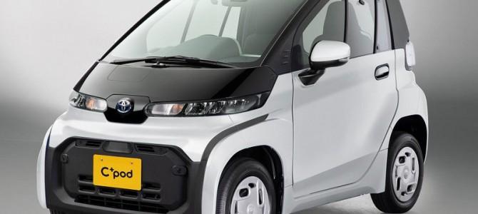 【施策・超小型EV】超小型モビリティの積載物の重量制限を緩和へ 警察庁
