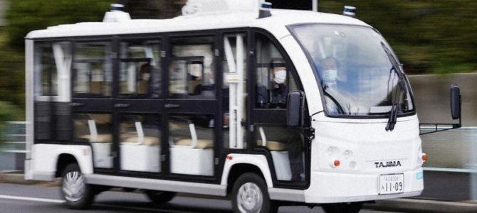 【話題・自動運転】日常の足に期待、自動運転車の実証実験 春日井市と名古屋大