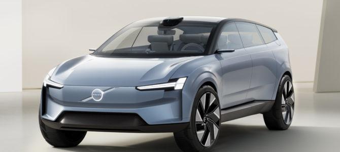 【次世代モビリティ】ボルボの次世代EV「コンセプト・リチャージ」が示す自動車電動化のあるべき姿