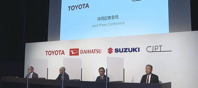 【話題・企業】スズキ、トヨタの商用車連合に資本参加 電動化など協業