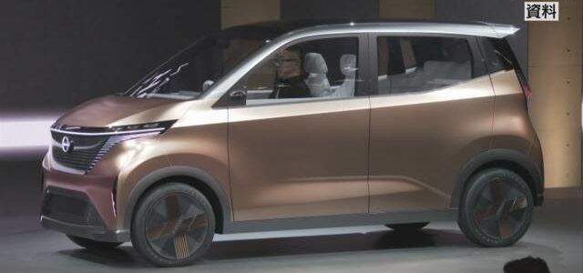 【話題】日産 新型軽クラス電気自動車発売を発表