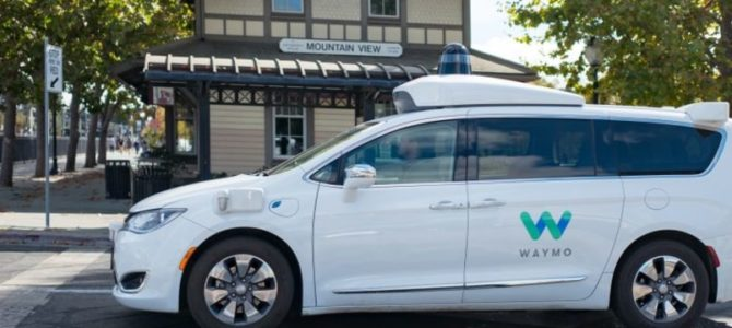 """【提言・自動運転】「自動運転車」は""""交通ルール""""を破れるか…アルゴリズムが抱える「大きな問題」"""