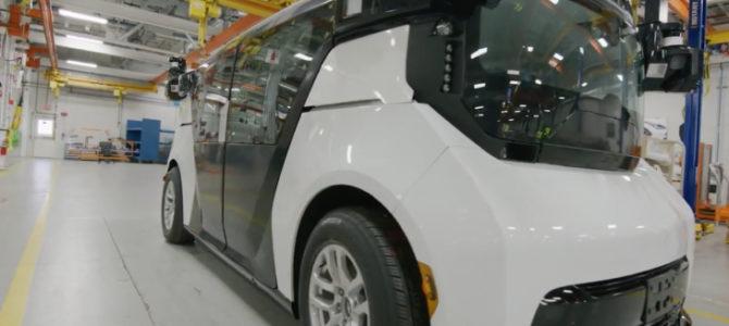 【自動運転・海外】カリフォルニア州は2030年までに自動運転車のゼロエミッション化達成を義務化