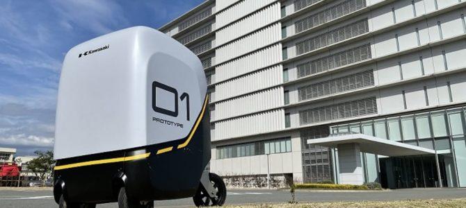 【企業・自動運転】川崎重工など3社、医療向け自動搬送ロボットで実証実験