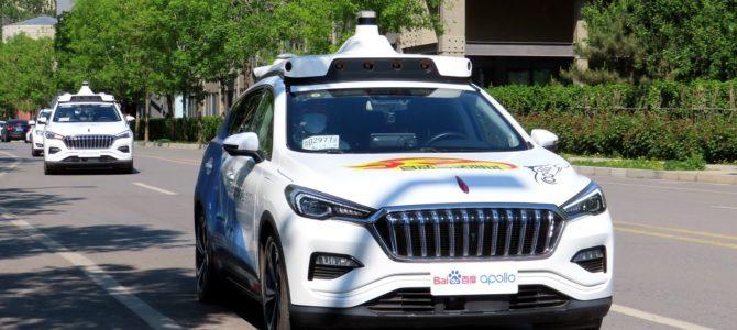 """【話題・自動運転】自動運転「ロボタクシー」主要7社の戦略を比較、初の""""正式営業""""に乗り出すのはどこ?"""